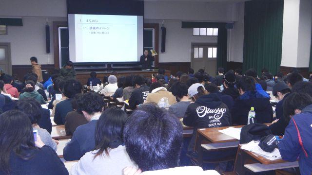 神戸大学 経済学部